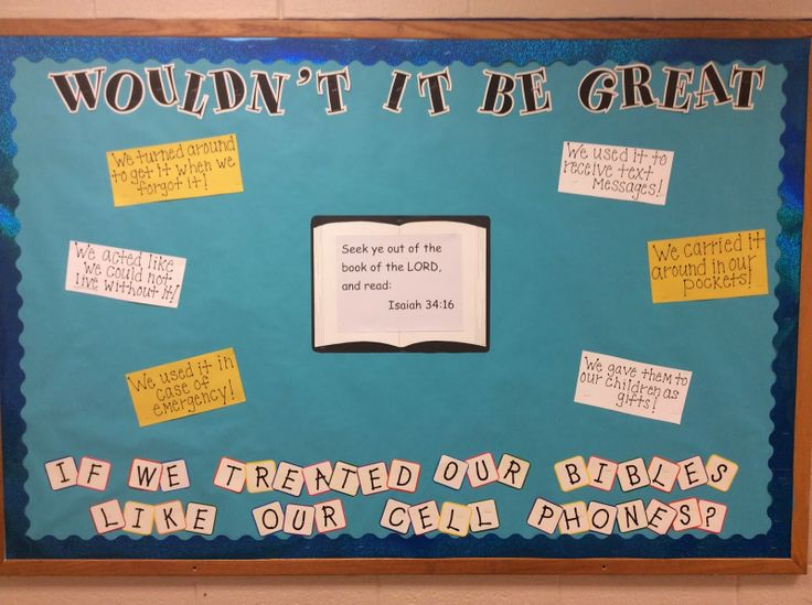Middle School Bulletin Boards-Wouldn't it be great if we ...