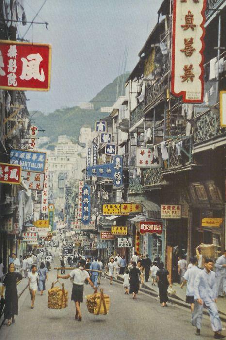 Hong Kong, 1954.  Absolutely amazing...