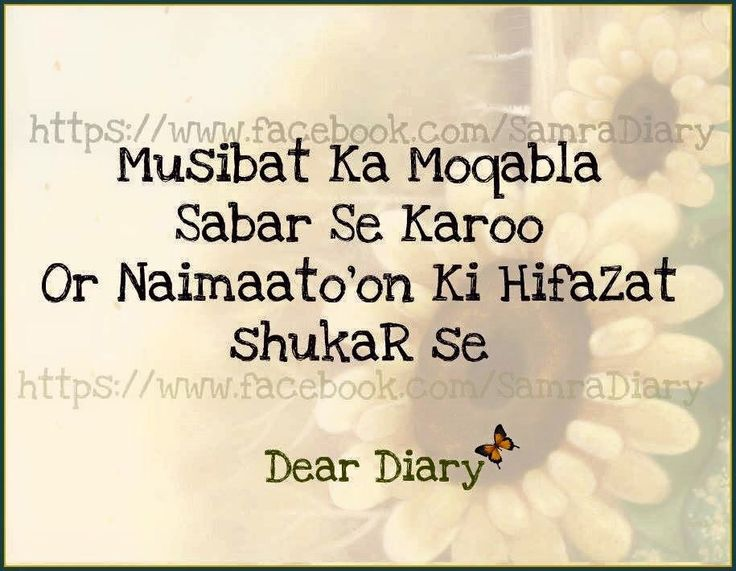 Love Quotes For Him In Roman English : quotes poetry quotes english urdu islamic quotes sher shayari urdu ...