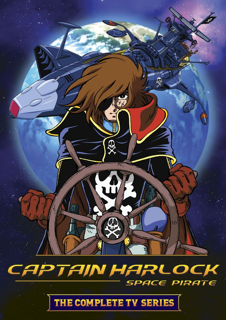This hard hitting release from the classic anime series SPACE PIRATE CAPTAIN HARLOCK includes all 42 episodes of the show, following the story of the titular, scar-faced melancholy space pirate, as he