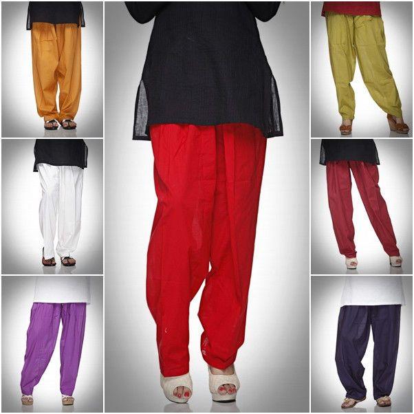 Plain COTTON SALWAR Pants-MANY COLOURS- Kameez Kurti Tunic Yoga Dress Indian