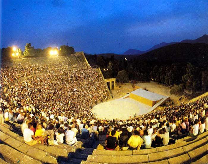 #Epidaurus #Summer #Festival