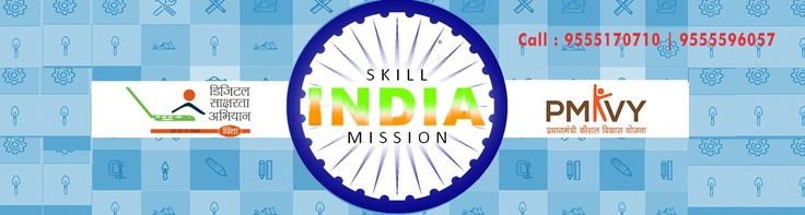 Skillindiamission is organizing in education as well as social work in India.It is also work in Government programme like PMKVY and NDLM.