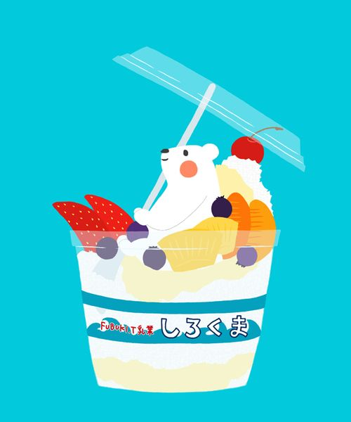 Shaved ice ~ polar bear