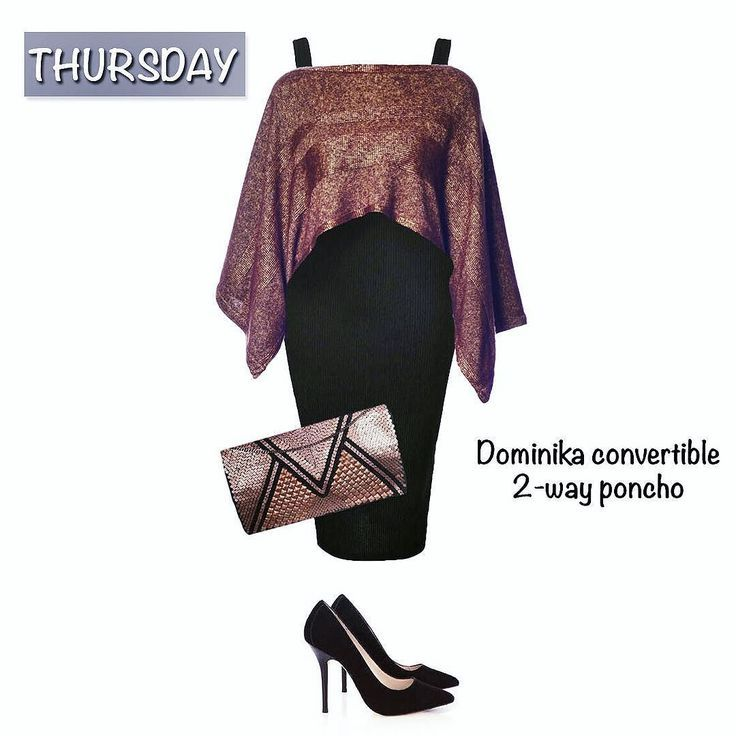 Despite what we are hoping it is still a bit chilly here in NYC. Wearing Dominik…
