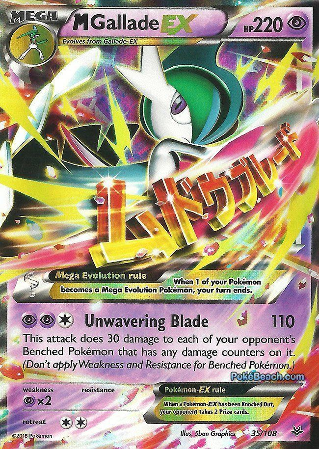 M Gallade Ex 35 108 Ultra Rare Xy Roaring Skies Preorder Ships 5 8 Pokemon Pokemon Cards