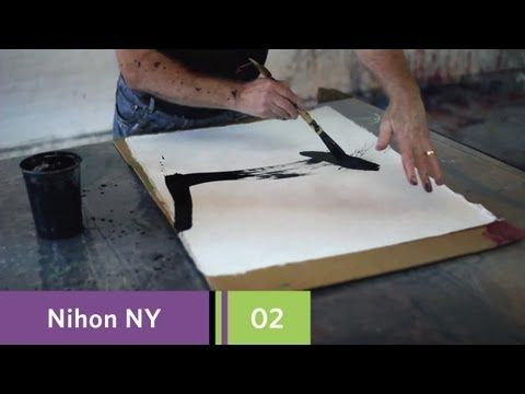 ▶ Nihon New York - Episode 02 - Zen in America: Painting with NYC's Max Gimblett - YouTube