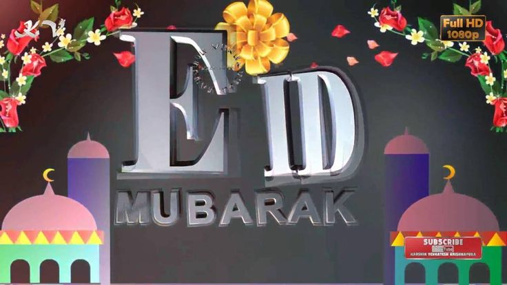Happy Eid, Eid 2016, Eid Greetings, Eid Mubarak, Eid Wishes, Eid Animati...