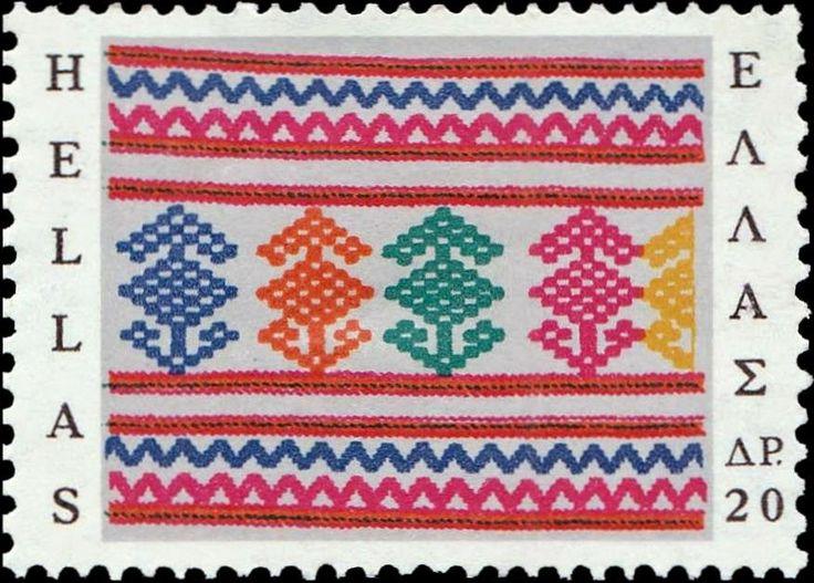 1966 Ελληνικά γραμματόσημα**Περιλαίμιο και Σκουλαρίκια Τεμάχια : 1.000.000
