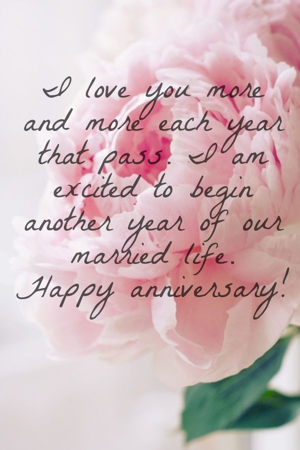 Happy Anniversary Wishes For Husband With Love Cute Love