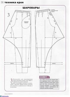 how to saweing women trousers - Iskanje Google