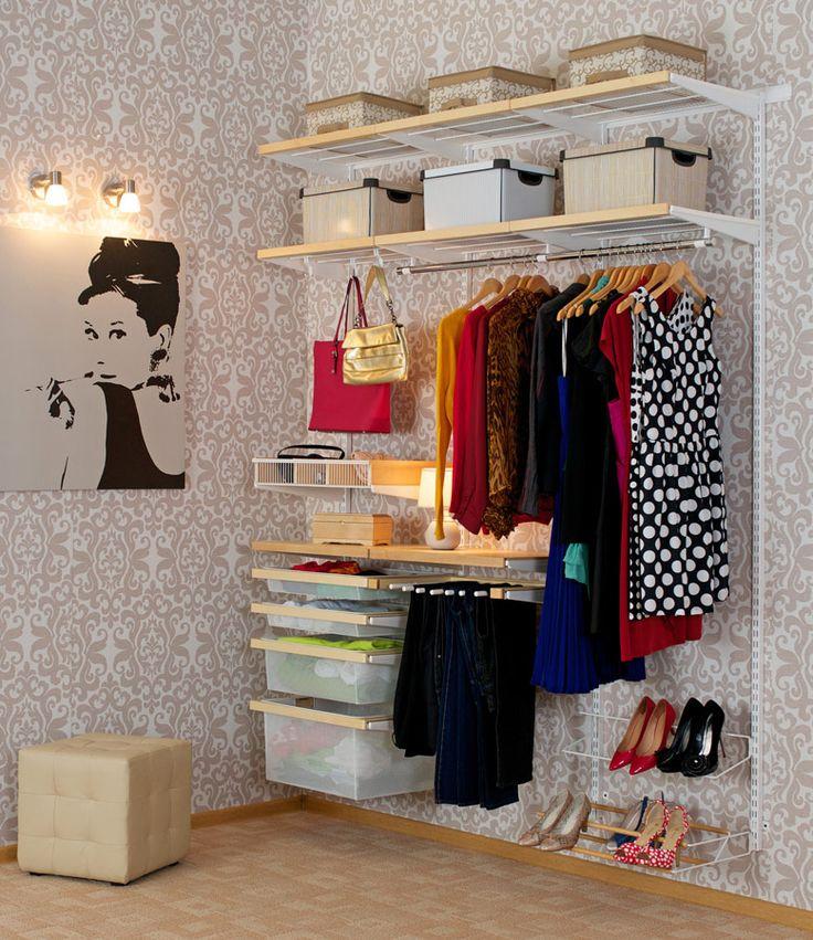 Гардеробные, гардеробные комнаты, гардеробные системы, комплектующие для гардеробных