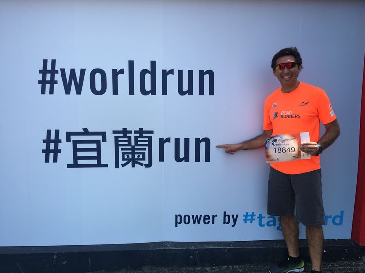 Nuestro Coach @PabloGlezRRCL listo para participar mañana en Wings For Life World Run en Taiwán