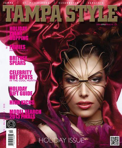 Aleksey&Marina's photo on fashion magazine cover.
