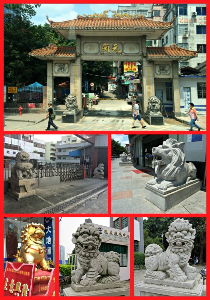 Life in China: A Picture A Day - August 4, 2016 - Stone Lions - My Own Chinese Brocade Blog, Songshan Lake, Dongguan,  Guangdong, China