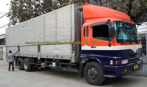 Sewa Trucking Wing Box