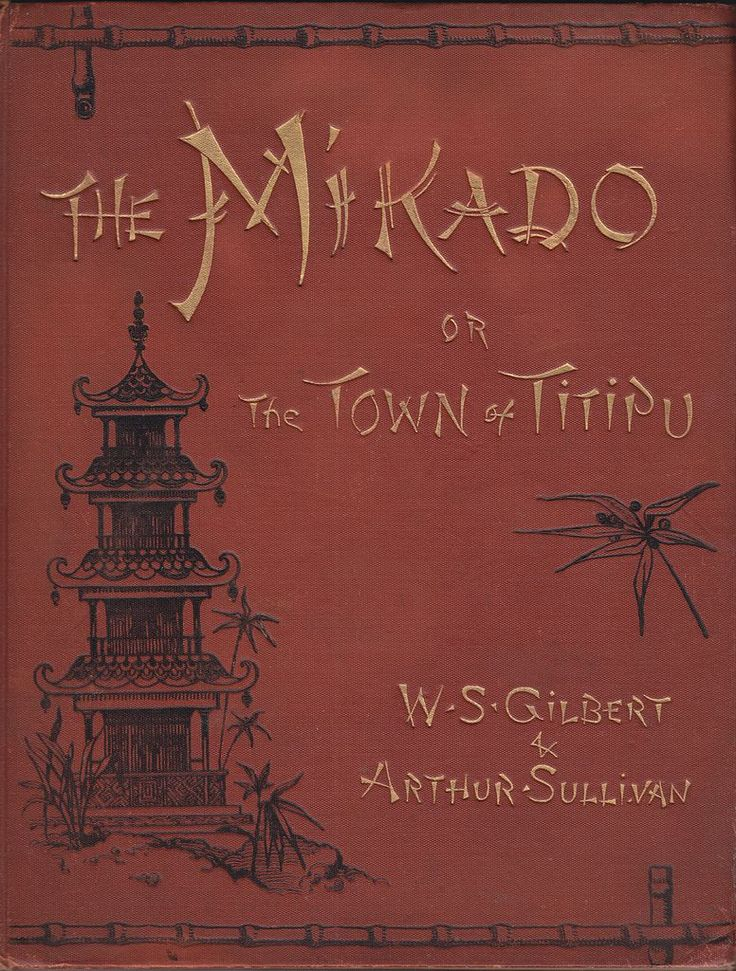 the mikado essay Topsy-turvy is a 1999 british musical drama film written and directed by mike  leigh, starring  gilbert, sullivan and carte work to make the mikado a success,  and many glimpses of  topsy-turvy on imdb mike leigh on topsy turvy: 'i  wouldn't direct a gilbert and sullivan opera', the guardian (1999) essay by  amy.