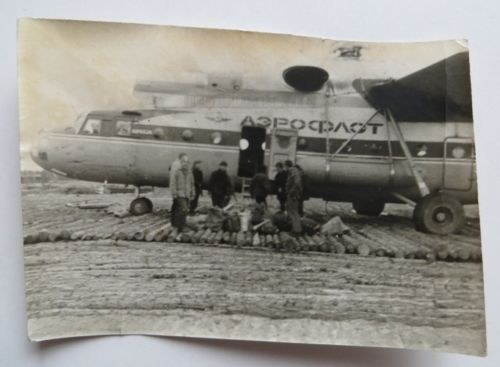 Aeroflot-old-original-photo-airplane
