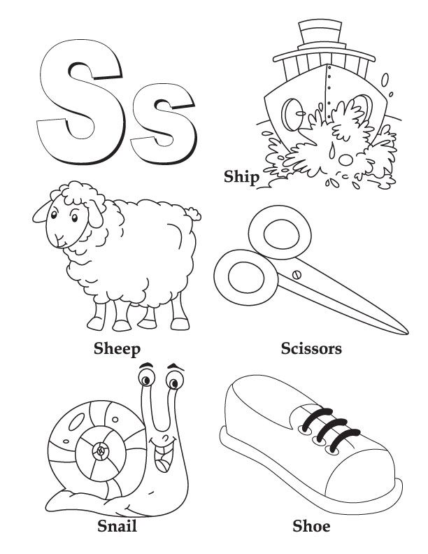 image detail for coloring page free printable my a to z coloring book letter s. Black Bedroom Furniture Sets. Home Design Ideas