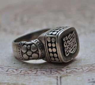 Middle Eastern Islamic Arabic sterling Silver Ring-Yemeni style