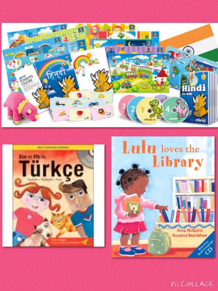 Multi language books for all children