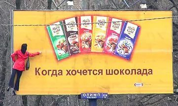 When you want a chocolate...there is no obstacle) (Alpen Gold)