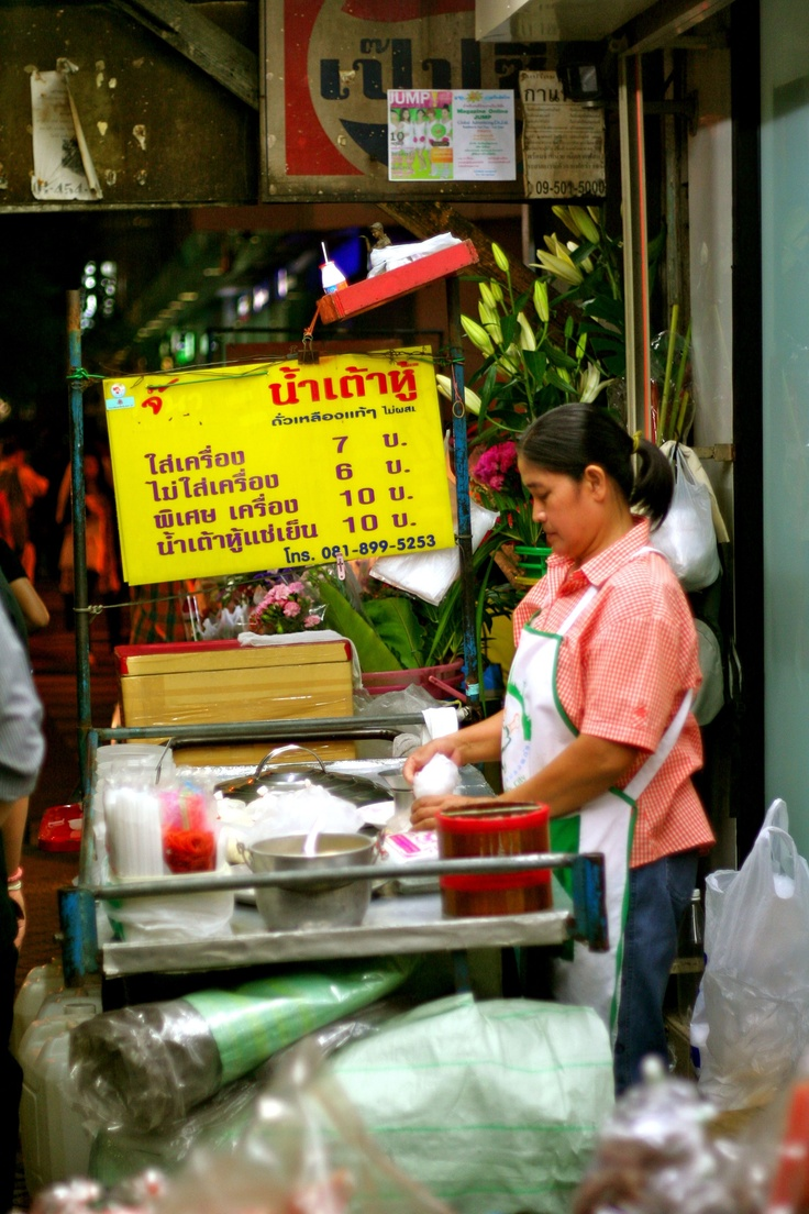 Street food - Silom Road - Bangkok