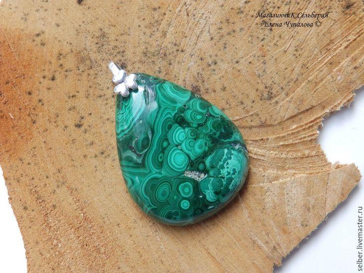 """Купить Кулон из малахита """"Зеленый шелк"""" - зеленый, темно-зеленый, малахит, малахит натуральный"""