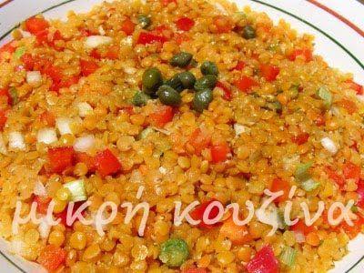 μικρή κουζίνα: Κόκκινες φακές σαλάτα ΙΙ