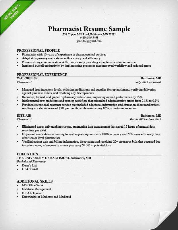 view a professionally written pharmacist resume sample and