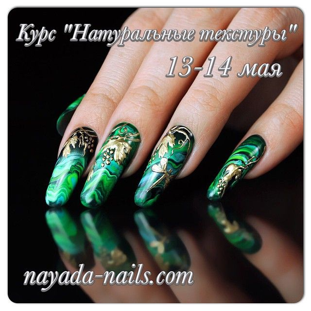 #наяда #nayada #nayadadesign #nayadanailsstudio #nayada_nails_school работа Хало Ирины