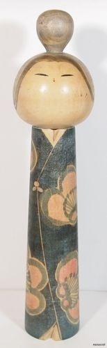 """Vintage Japanese Sosaku Kokeshi Doll by Kuribayashi Issetsu 11 1 2"""" 29 5cm   eBay"""