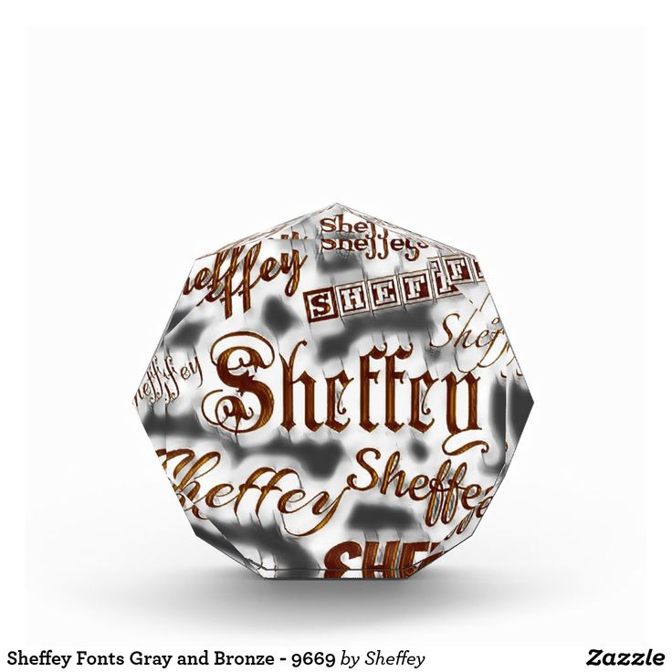 Sheffey Fonts Gray and Bronze - 9669 acrylic award
