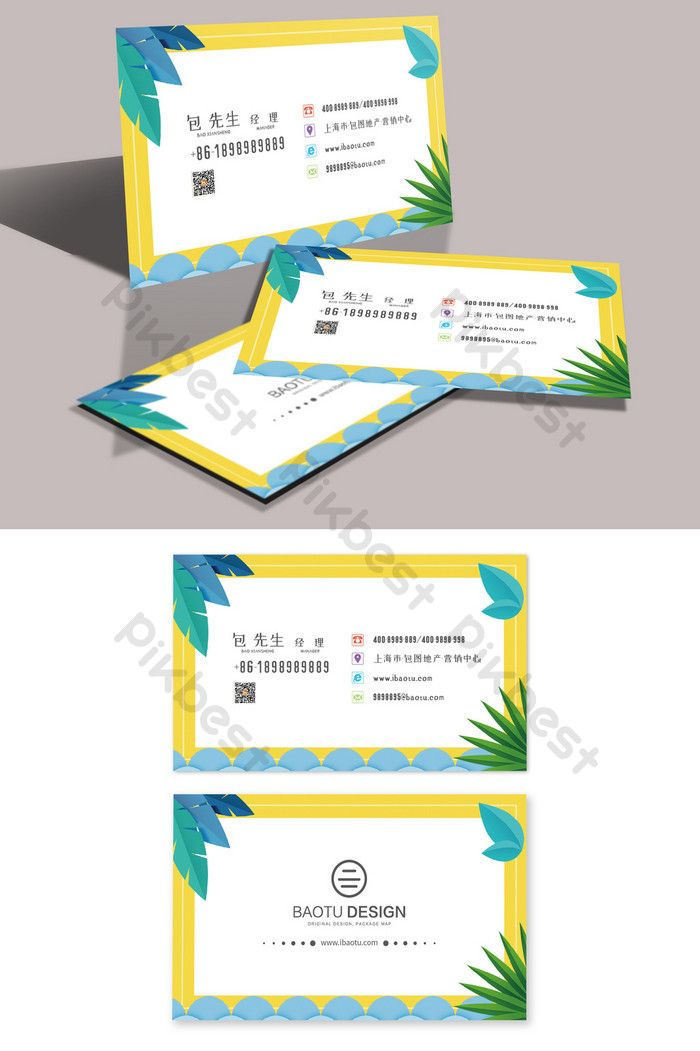 Fresh And Concise Cartoon Creative Classic Corporate Fashion Business Card Ai Free Download Pikbest Fashion Business Cards Corporate Fashion Simple Cartoon