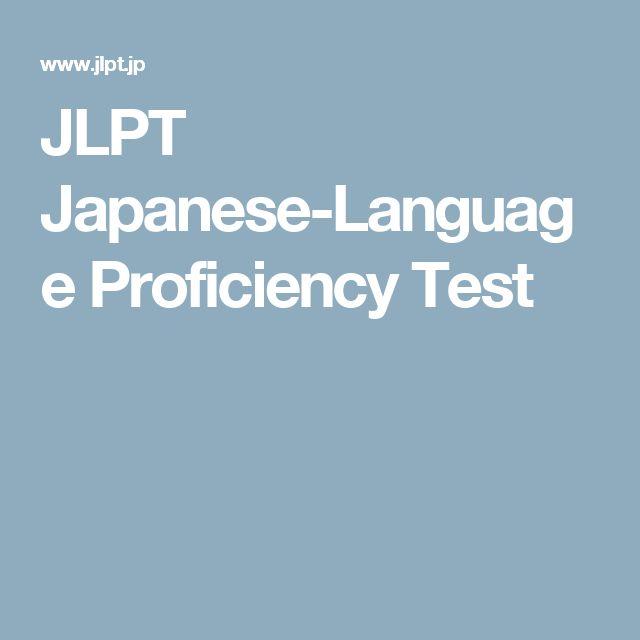 JLPT Japanese-Language Proficiency Test