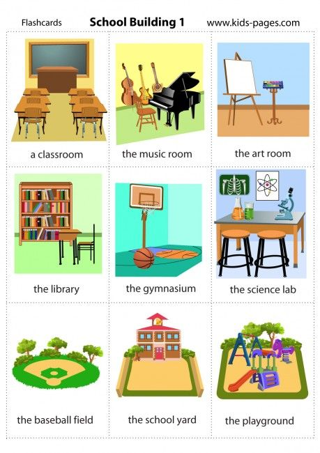 Kids Pages - School Building 1