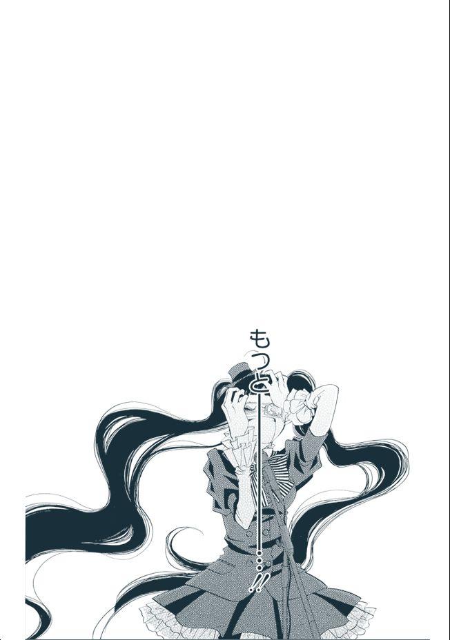 福山リョウコ『覆面系ノイズ』 | 白泉社