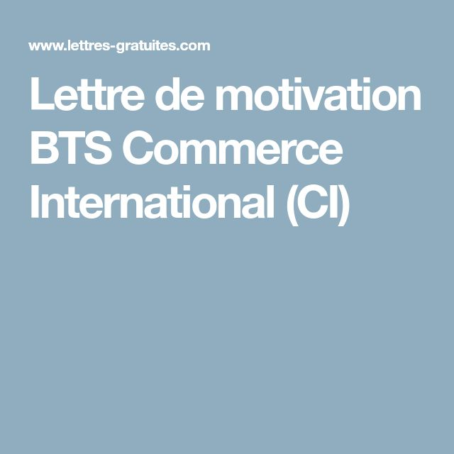 Lettre de motivation BTS Commerce International (CI)