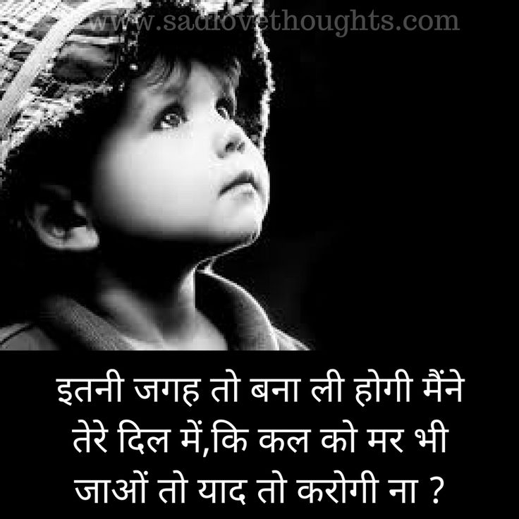 "emotional quotes about lifesad quotes | sad quotes that make you cry | sad love quotes | sad stories | sad drawings | Keshav Bhan Sadh | Kenza Sadoun El Glaoui | Noel Dandes | Sadness, missing Mike :( | Sadness | sadness and ""trulllyyyyness"" 