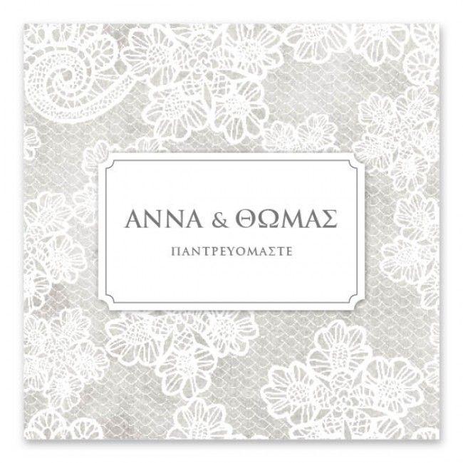 Αισθησιακή δαντέλα σε γκρίζο φόντο. Ένα γκρι προσκλητήριο γάμου που θα λατρέψετε http://www.lovetale.gr/lg-1424.html
