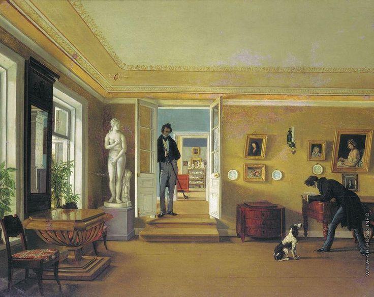 Непарадные комнаты. К.А.Зеленцов. В комнатах. Конец 1820-х гг., холст, масло.ГТГ.
