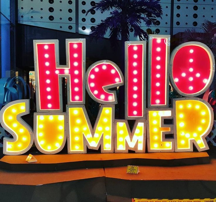 Привет лето #лето #июнь #hellosummer #hellojune #summer #june