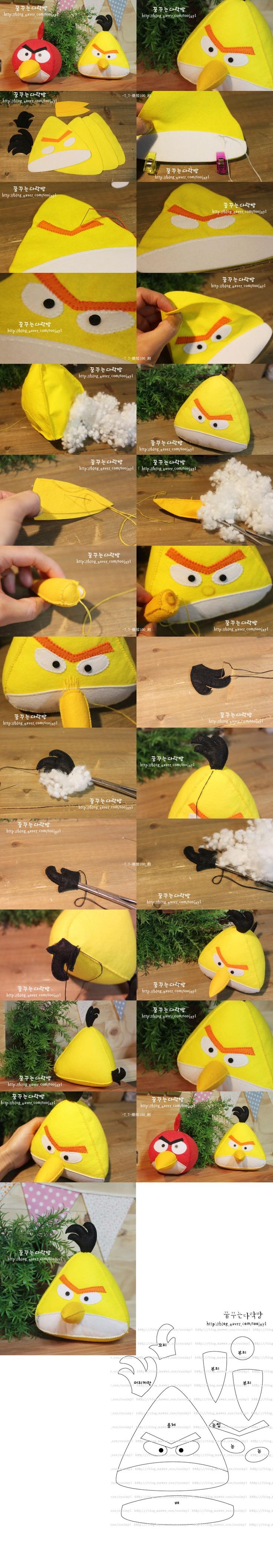 Angry Birds Pillow - Yellow Bird