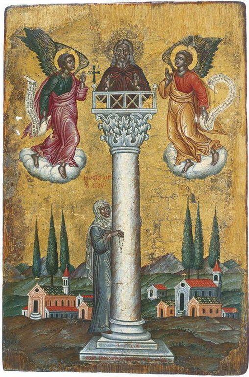 Τζάνες Εμμανουήλ-Άγιος Αλύπιος, 1661.jpg (508×768)
