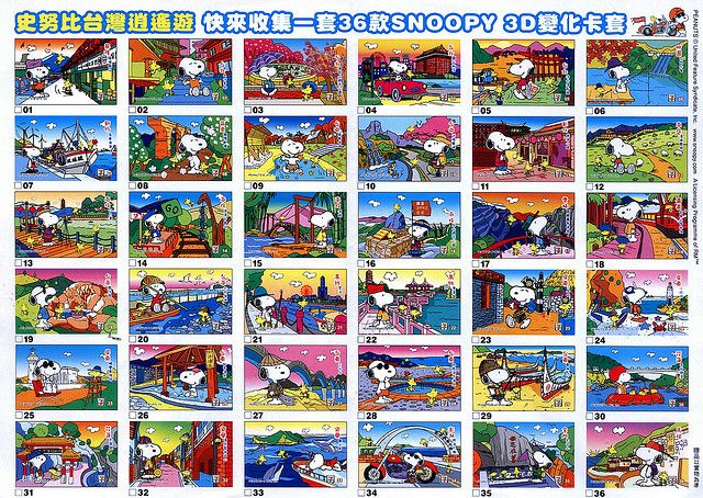 Snoopy 7-11 Taiwan Advertising Flier Interior- best viewed large | Flickr - Photo Sharing!