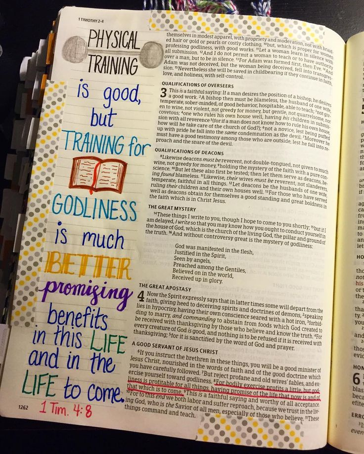 #1Timothy 4:8 #nlt #biblejournaling #illustratedfaith by bethg87