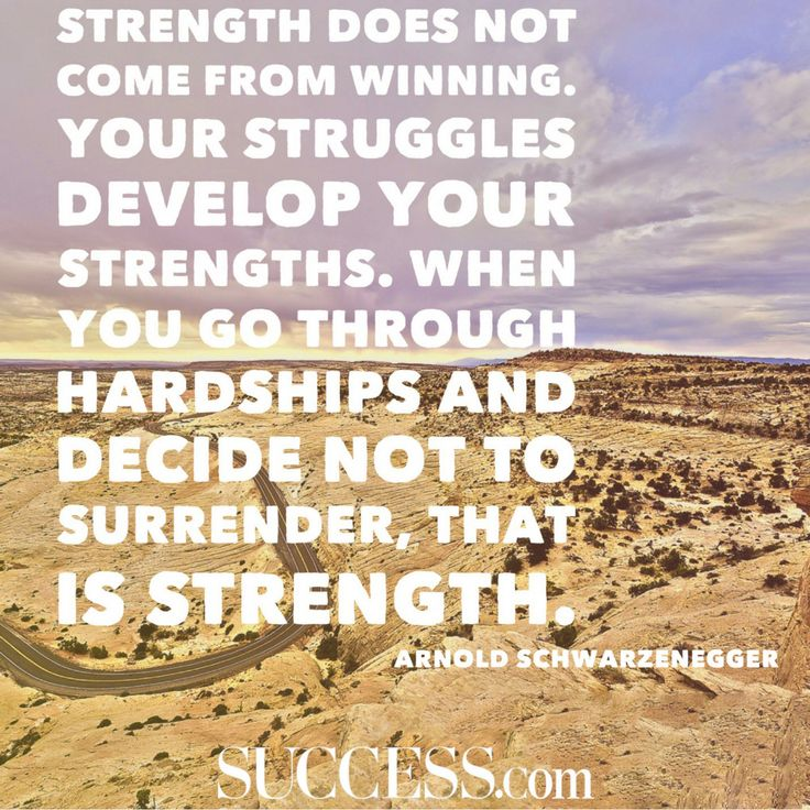 21 Motivational Quotes About Strength: 55 Best OAKVILLE QUOTES Images On Pinterest