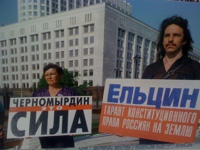 Фотографии родом из СССР https://zelenodolsk.online/fotografii-rodom-iz-sssr/