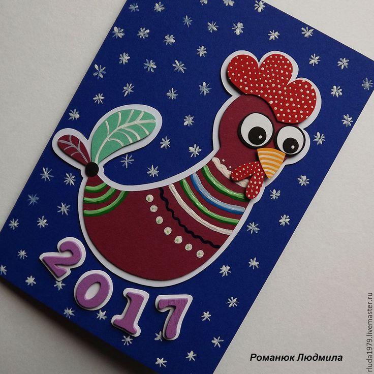 """Купить Новогодняя открытка """"Петушок"""" - Открытка ручной работы, романюк людмила, открытка нижний новгород"""