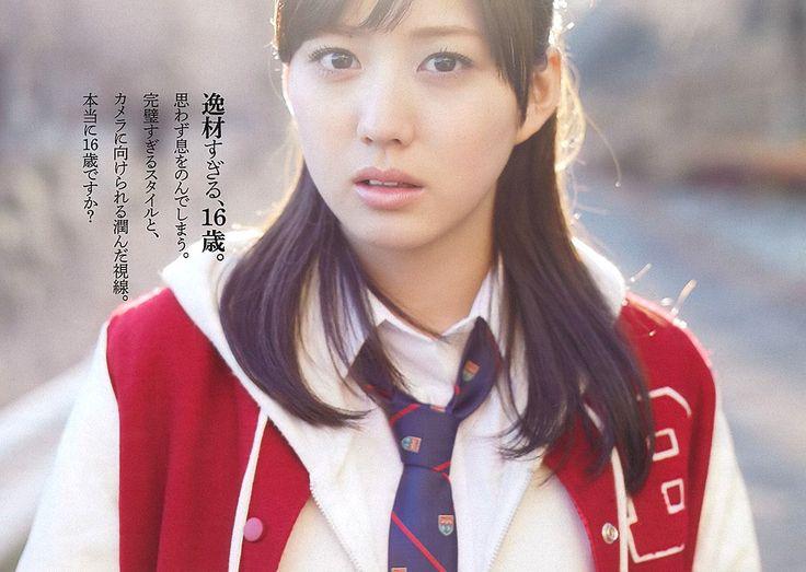 16歳の岩崎名美